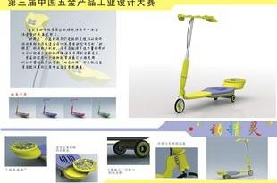 2008hongsheng16