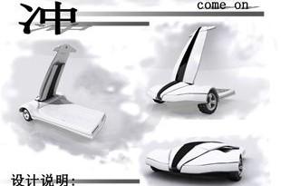 2008hongsheng4