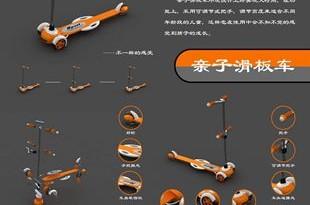 2008hongsheng5