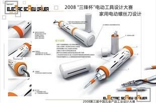 2008sanfeng9