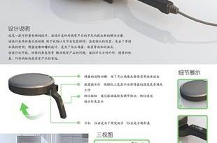 2011ainingruwei10