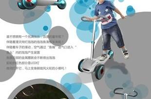 2011hongsheng10
