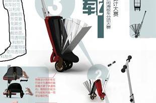 2011hongshengruwei10