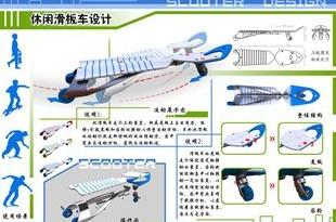 2011hongshengruwei11