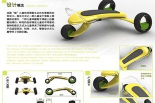 2011hongshengruwei15