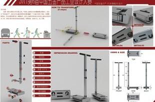 2011hongshengruwei18