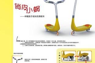 2011hongshengruwei5