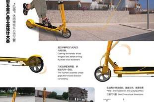 2012hongsheng18
