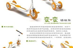 2012hongsheng21