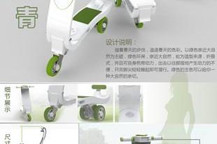2012hongsheng29