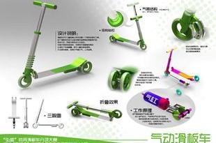 2012hongsheng37