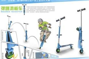 2012hongsheng4