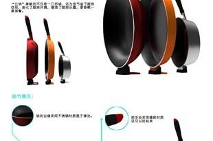 2013zhongxin106
