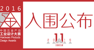 ruweigongbu