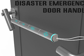 064-张宏珅—disaster emergency door handle