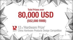 2017-China Hardware Prize-title_s